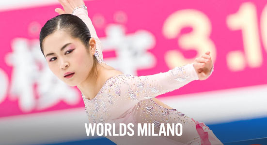 WorldsMilano2018_1 Home